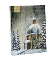 """Berger Adventskalender """"Stille Nacht"""""""